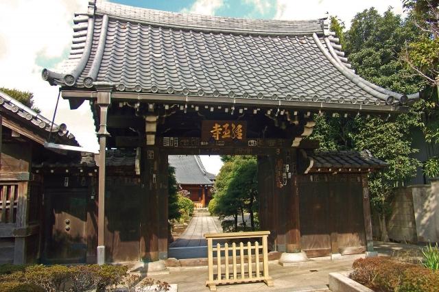 お寺の段差